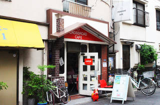 クロスロード カフェ