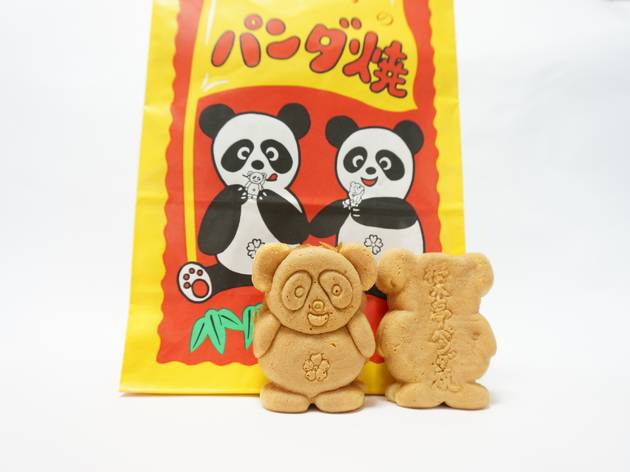 【閉店】桜木亭 パンダ支店