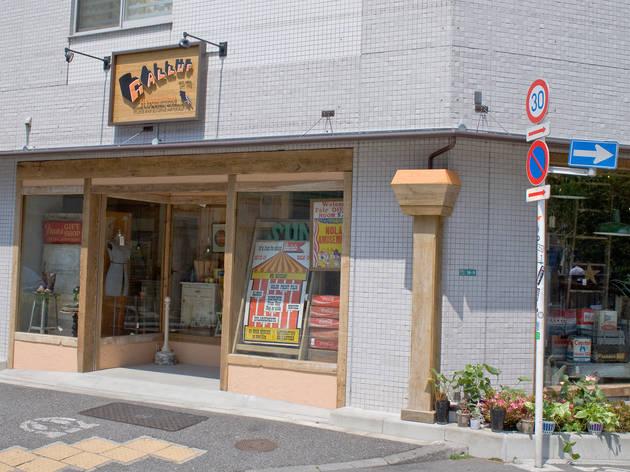 GALLUP 中目黒ショールーム