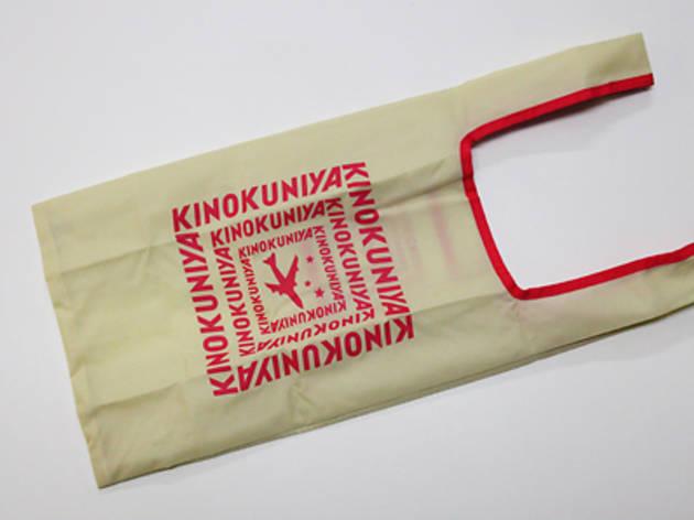 KINOKUNIYA entrèe 羽田空港 第1ターミナル店