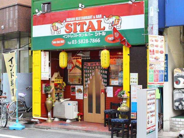 インドレストランアンドバー SITAL