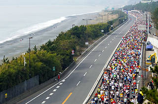 Shonan International Marathon 2013