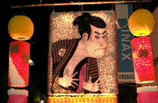 Fussa Tanabata Festival 2013