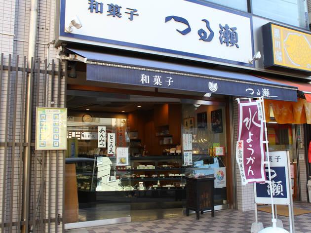 つる瀬 千駄木店
