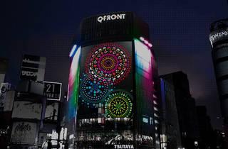 渋谷デジタル花火大会