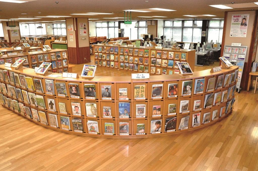 Tama Library Tokyo Magazine Bank