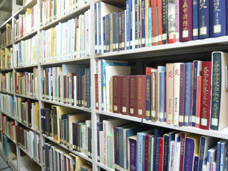 防災専門図書館