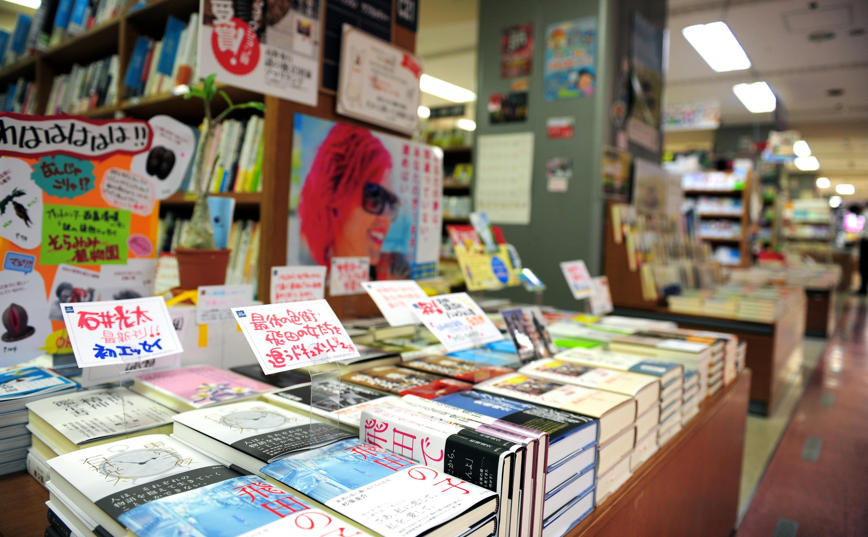 紀伊國屋書店 新宿本店