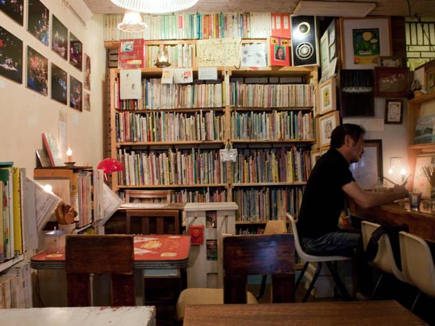 Café See More Glass