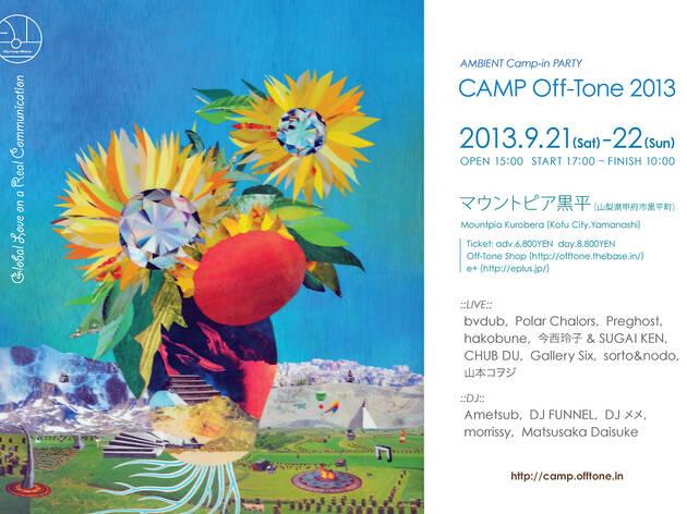 CAMP Off-Tone2013