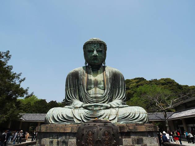 Kotokuin Temple (Daibutsu), Kamakura (1) - YouTube