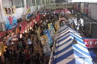 三崎港町まつり&三浦半島物産展 (2013)