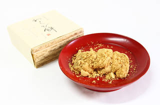 目黒東山 菓匠雅庵 エキュート品川 サウス店