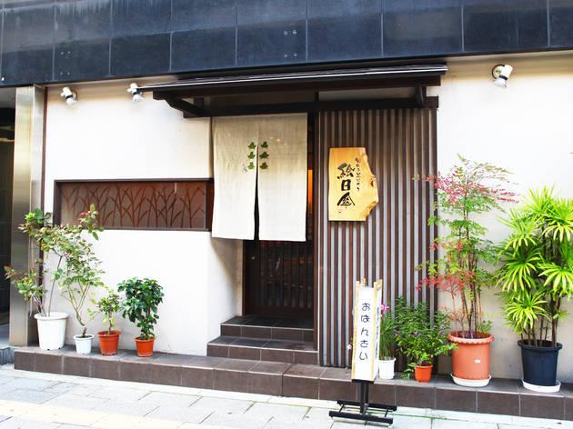 旬のお菜どころ 絵日傘