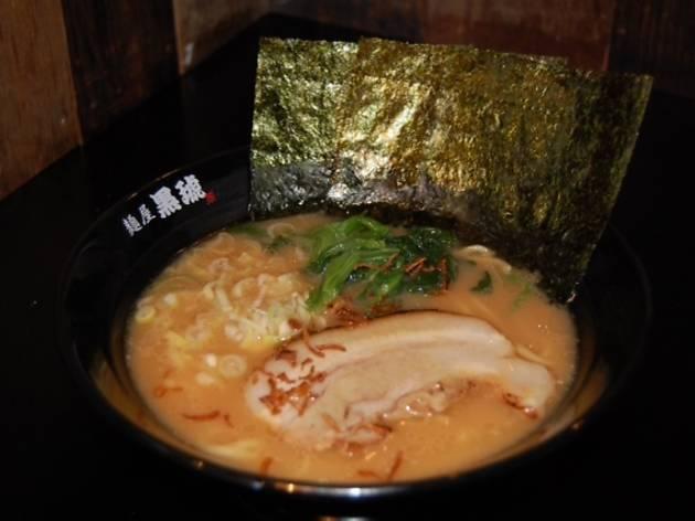 麺屋黒琥-KUROKO-渋谷