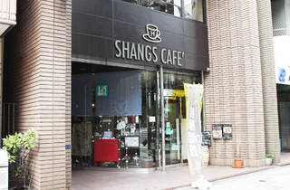 シャンズカフェ
