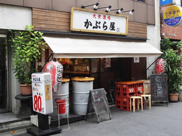 かぶら屋 東上野店