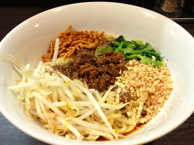 自家製麺 ほうきぼし 赤羽店