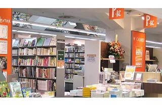 パルコブックセンター 渋谷店
