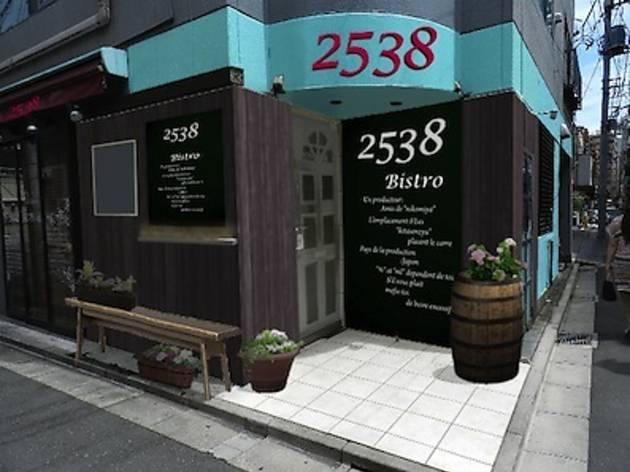 ワイン酒場Bistro 2538(にこみや)門前仲町店
