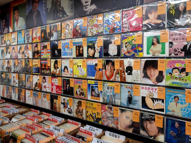 Disk Union Showa Kayo-Kan