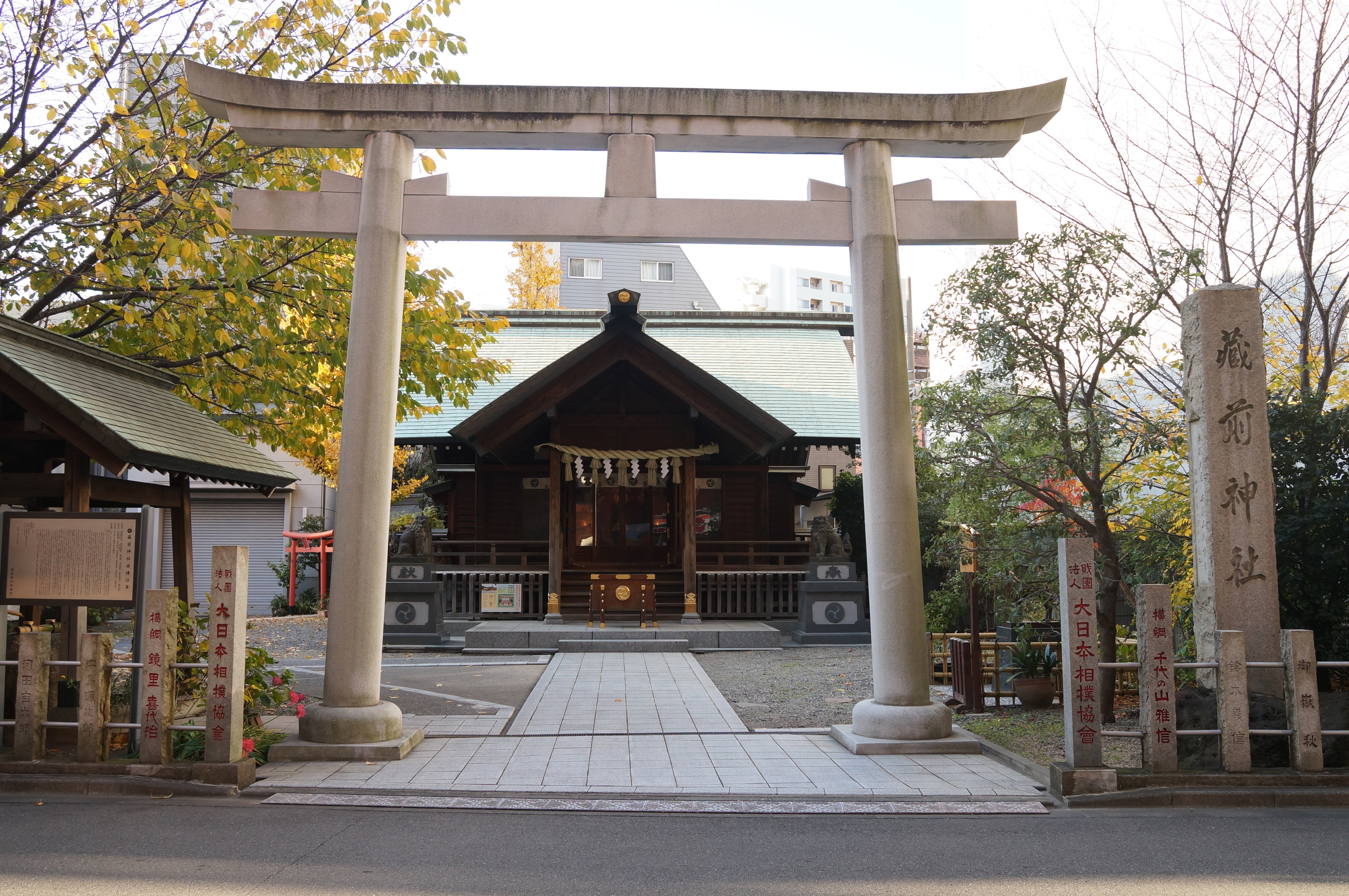 Kuramae Shrine