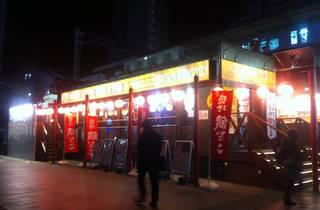 ギンダコハイボール横丁 五反田店