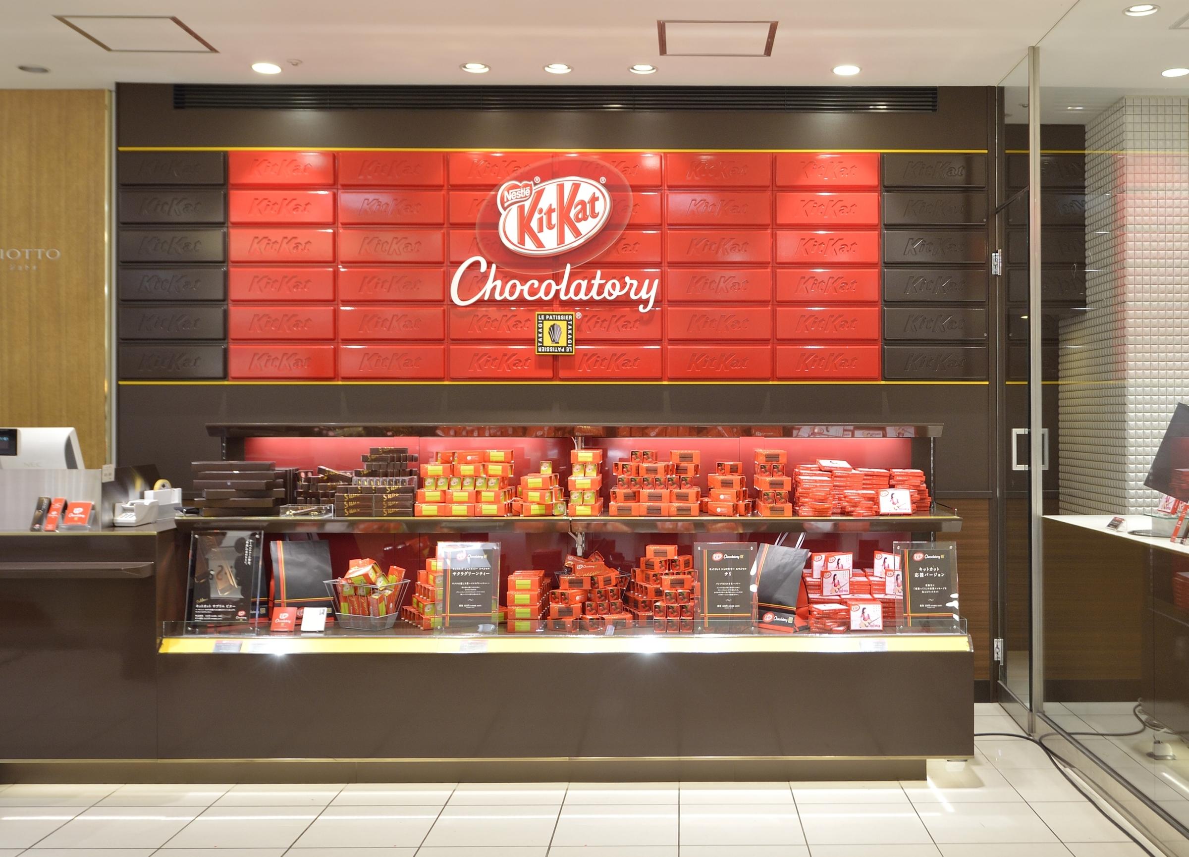 Kit Kat Chocolatory Shopping In Ikebukuro Tokyo