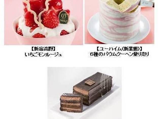 松坂屋上野店食品街「ほっぺタウン」