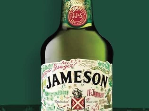 Jameson Irish Whiskey and Cafe KICK present St. Patrick's Night