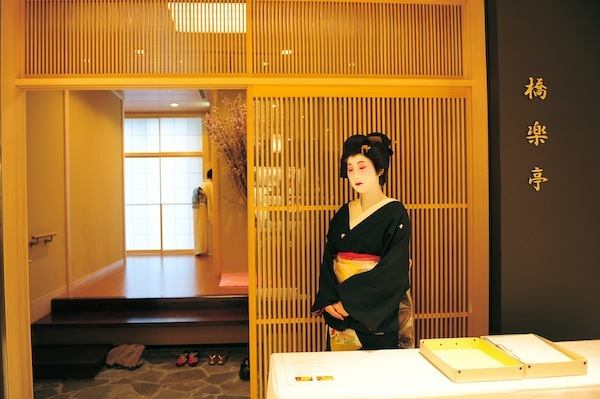 Experience Japanese culture...