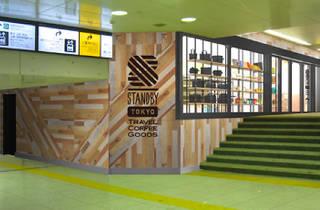 STANDBY TOKYO