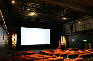 Bakuon Film Festival 2014 & The Last Baus