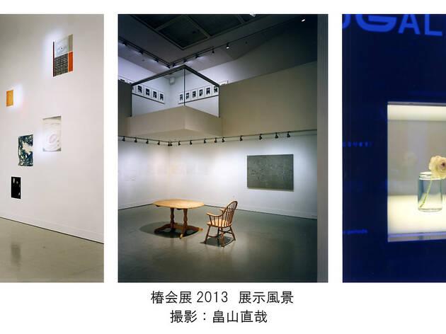 Tsubaki-kai Exhibition 2014