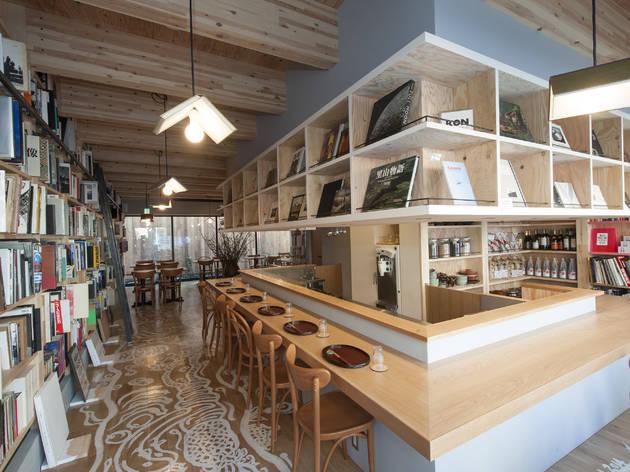 Photo-Books Diner Megutama