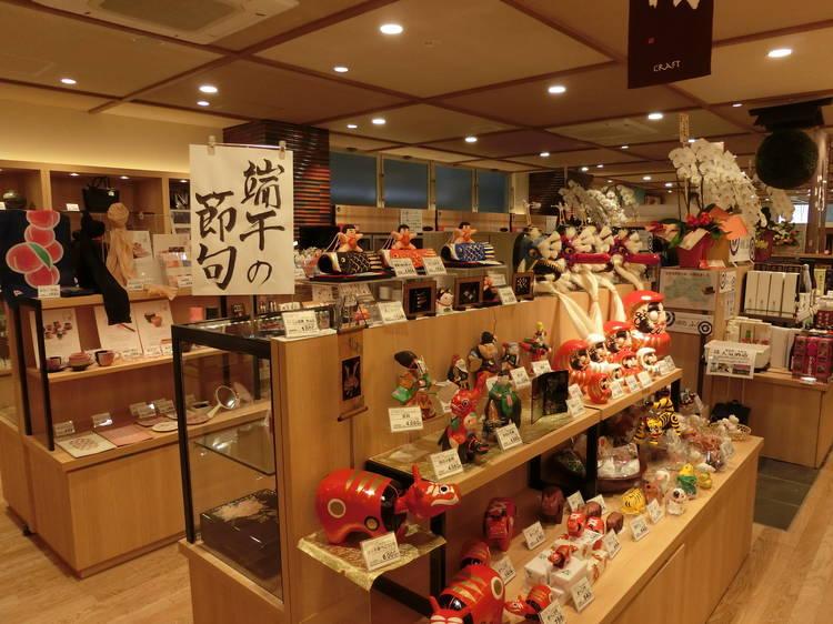 Nihonbashi Fukushimakan Midette