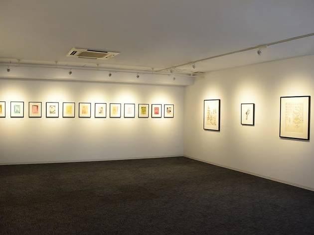 Mizenka Gallery
