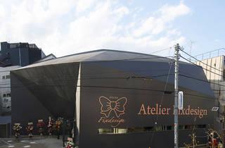 Atelier Fixdesign 表参道店