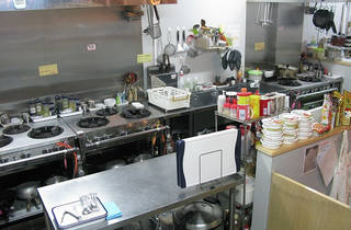 Self Kitchen