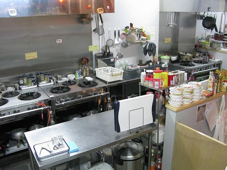 Self Kitchen