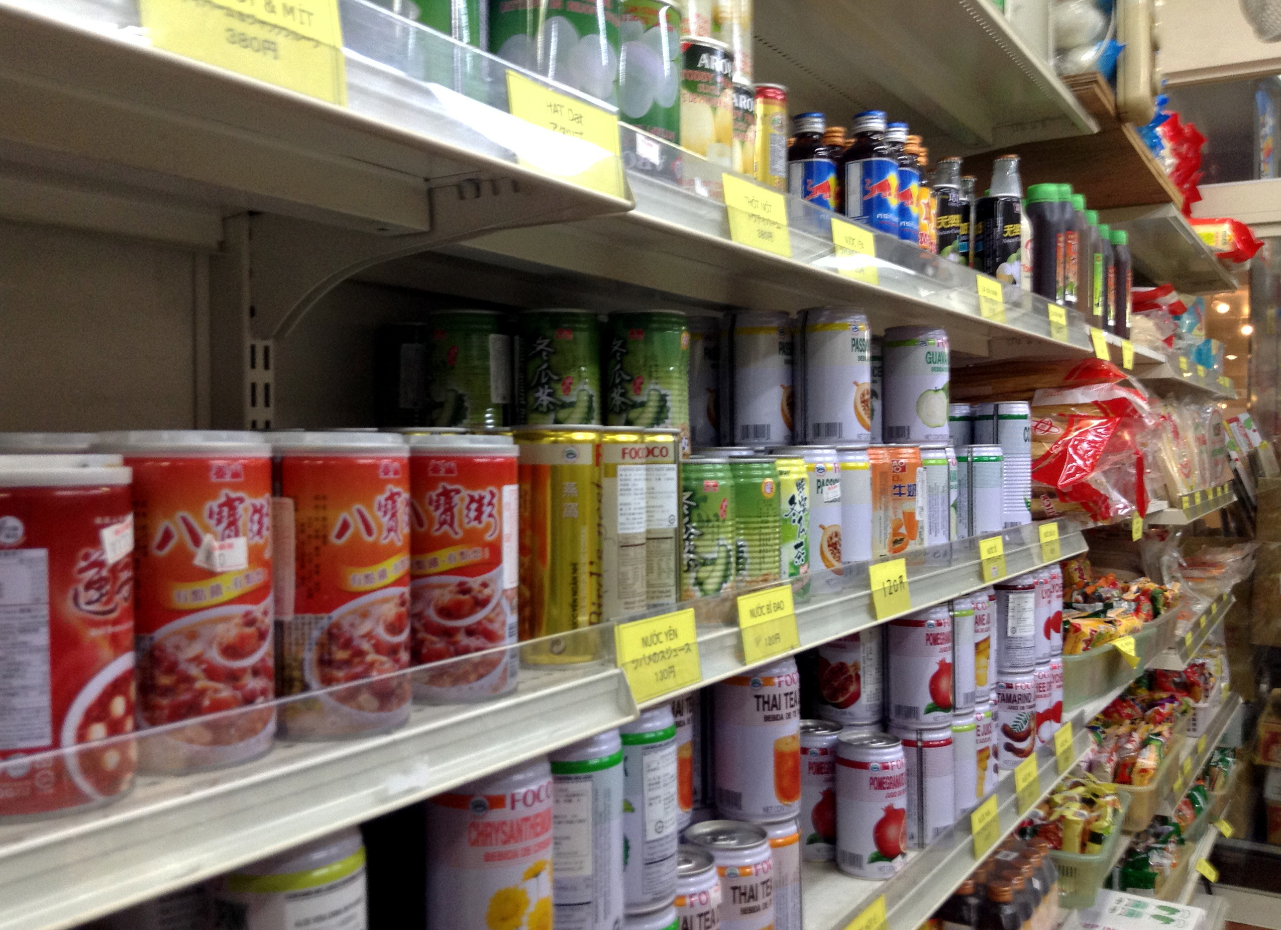 Stock up on Vietnamese goodies at Fukuyama Shoten