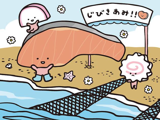 KIRIMIちゃん.と楽しく地引き網を引こう!