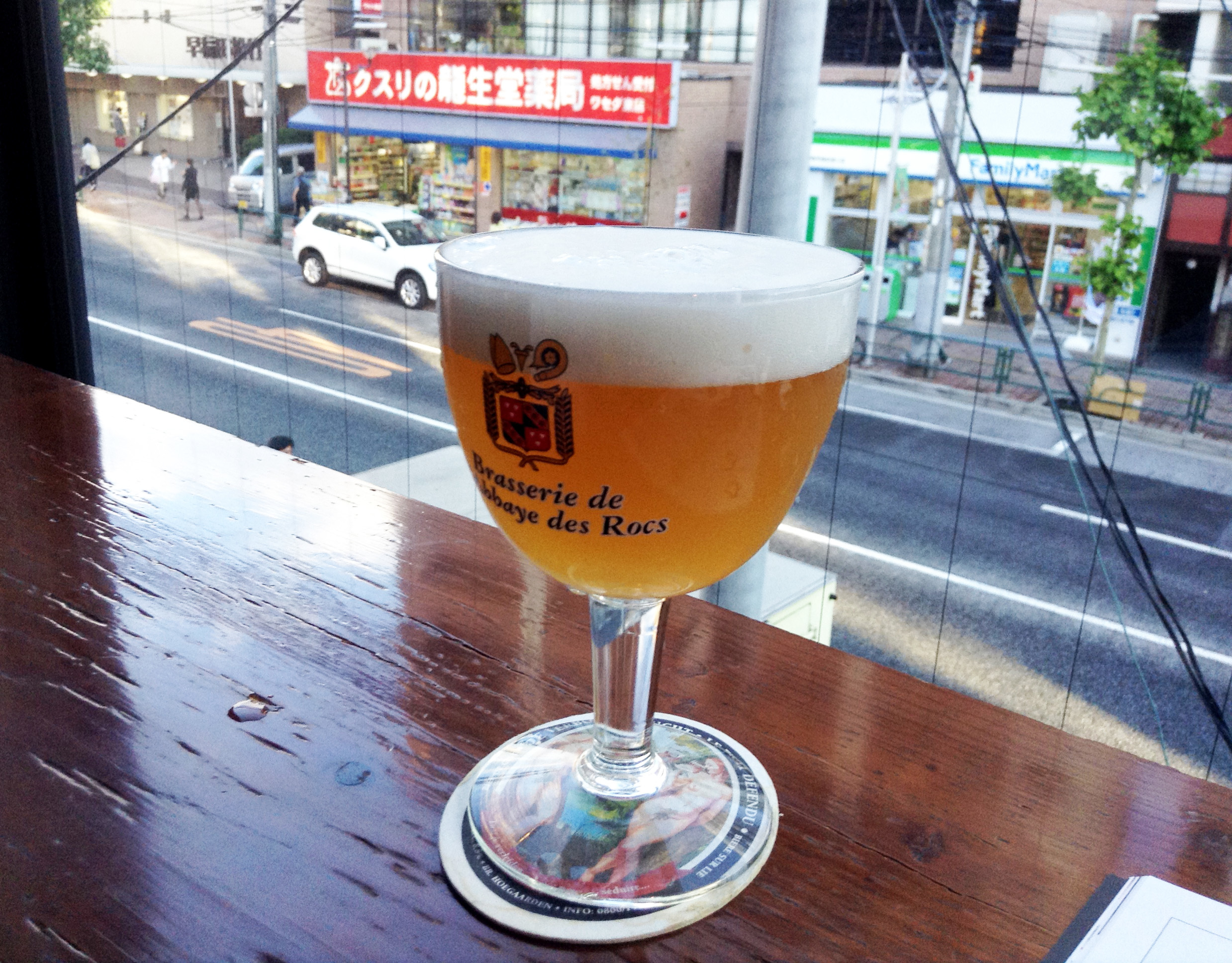 Swig a Belgian brew at 16's Stairing Steps Case