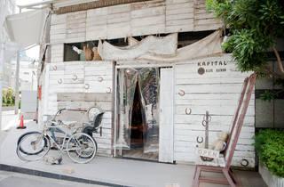 KAPITAL 恵比寿店