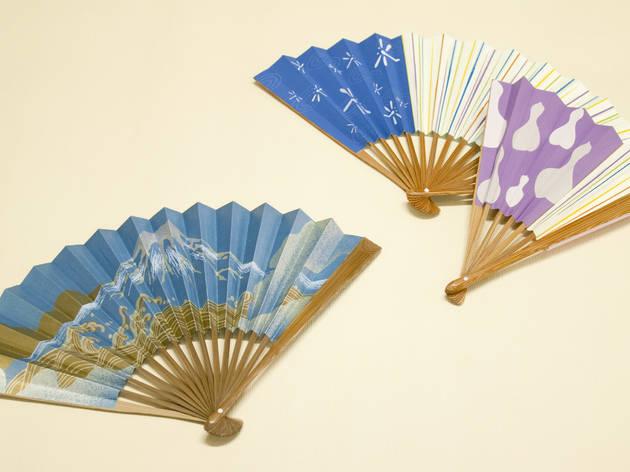 Find the prettiest Japanese fan...