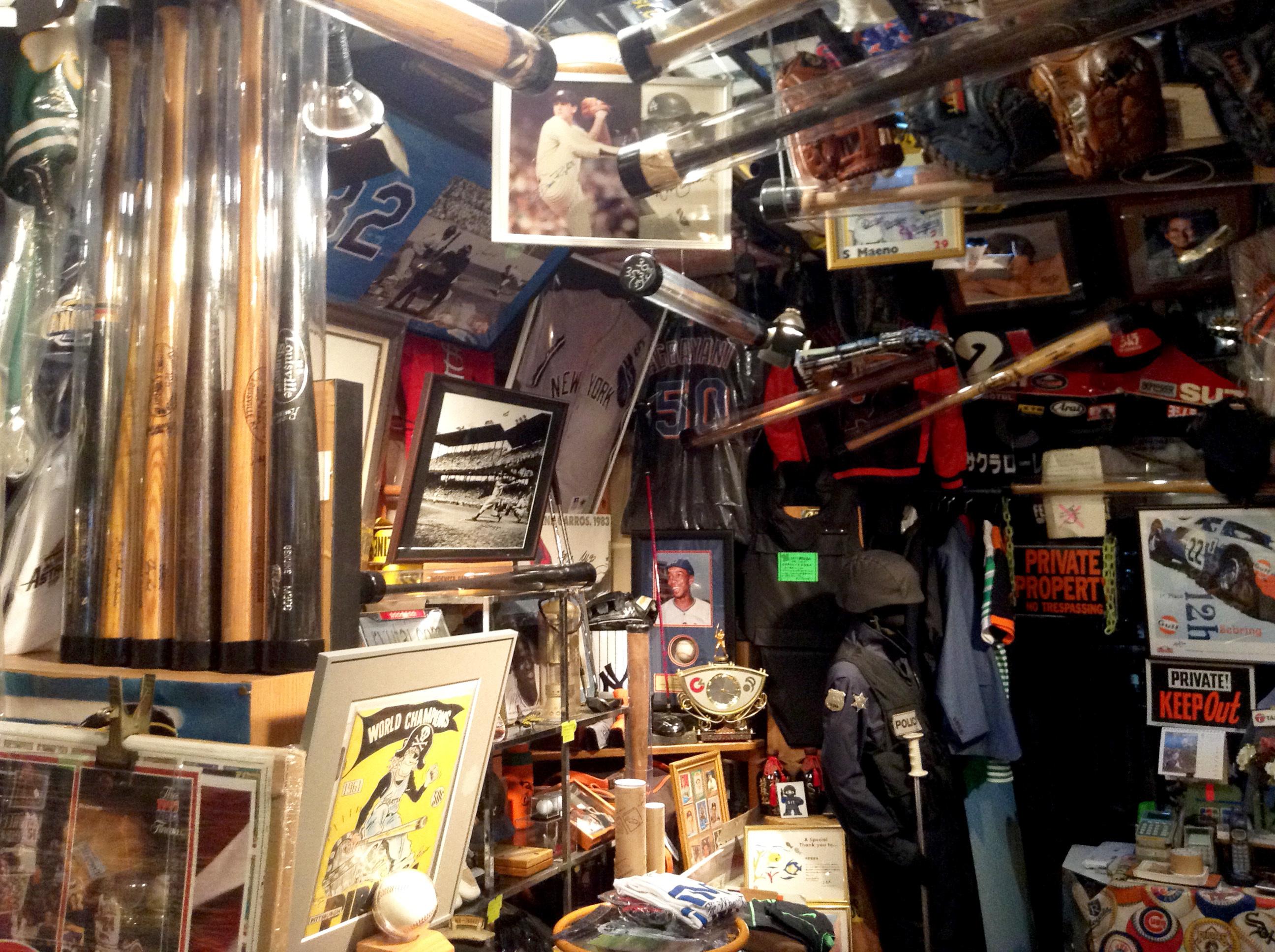 Find sports rarities at Ryutai Rikigaku