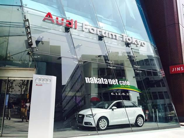 Audi Café CITABRIA