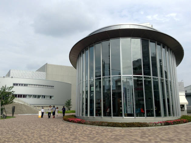 Nihon University College of Art Museum
