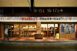 Highball's Ueno Station