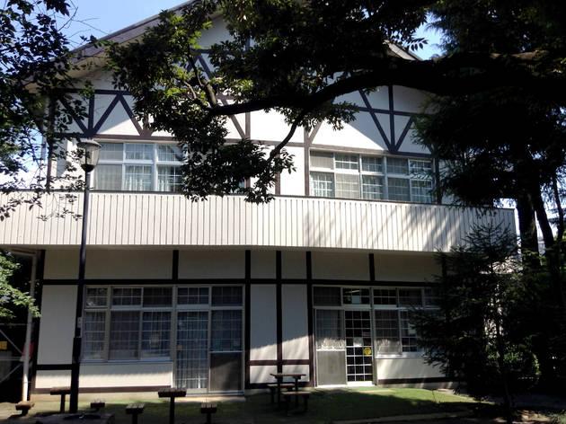 Otsuka Park Library